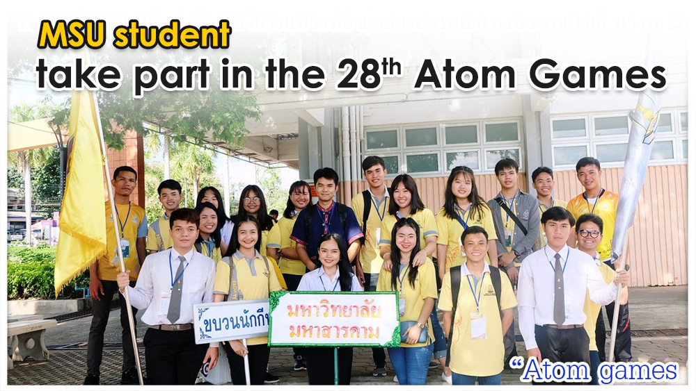 MSU students take part in the 28th Atom Games