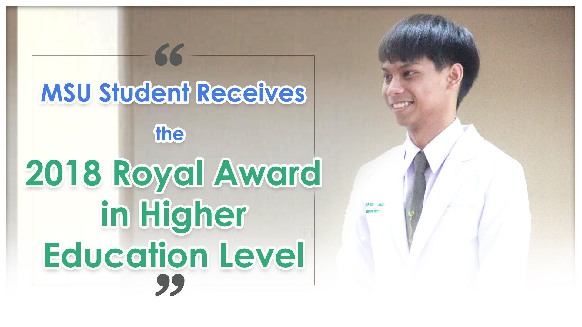 MSU Student Receives the 2018 Royal Award in Higher Education Level