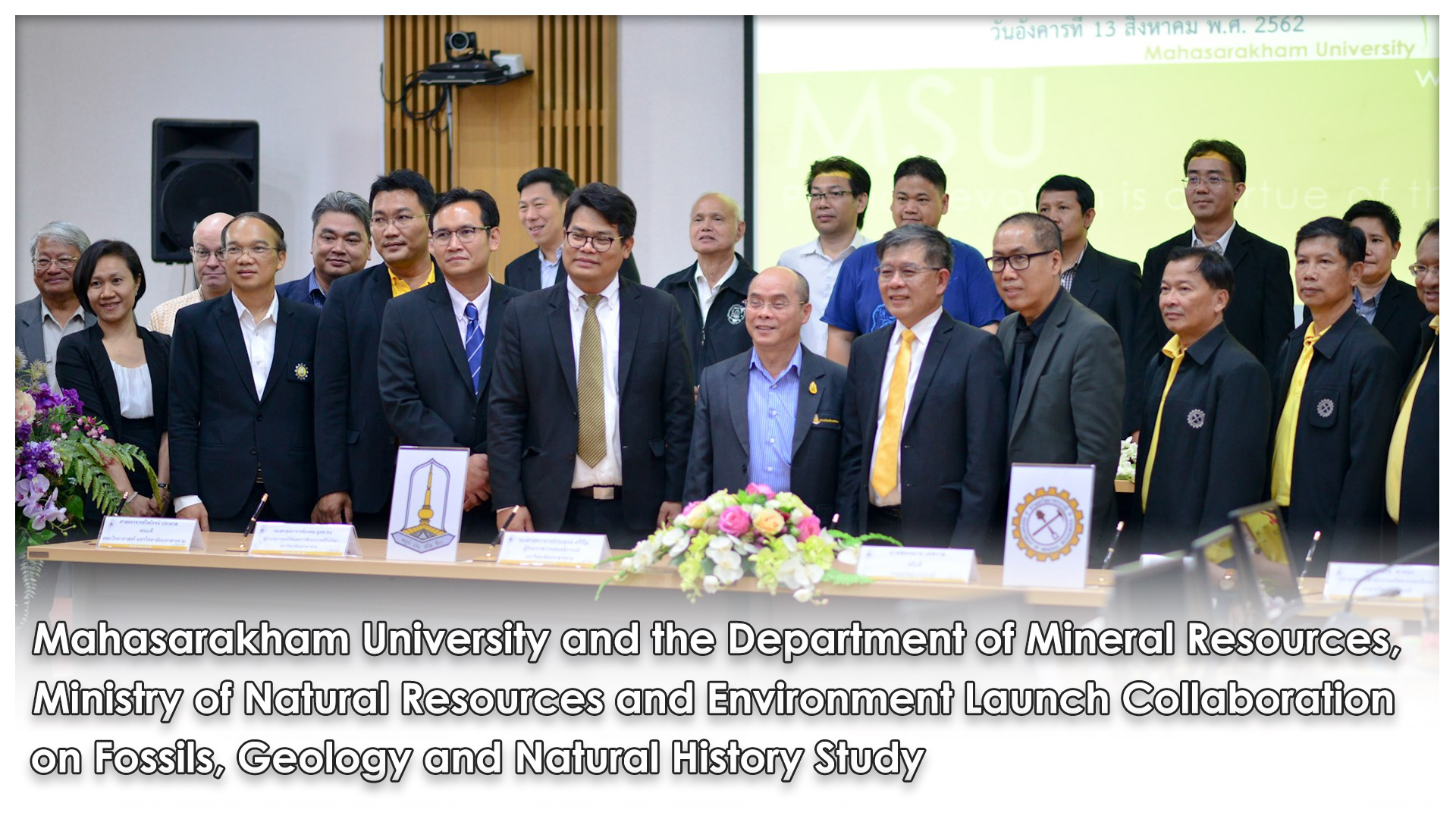 Mahasarakham University and the Department of Mineral Resources, Ministry of Natural Resources and Environment Launch Collaboration on Fossils, Geology and Natural History Study