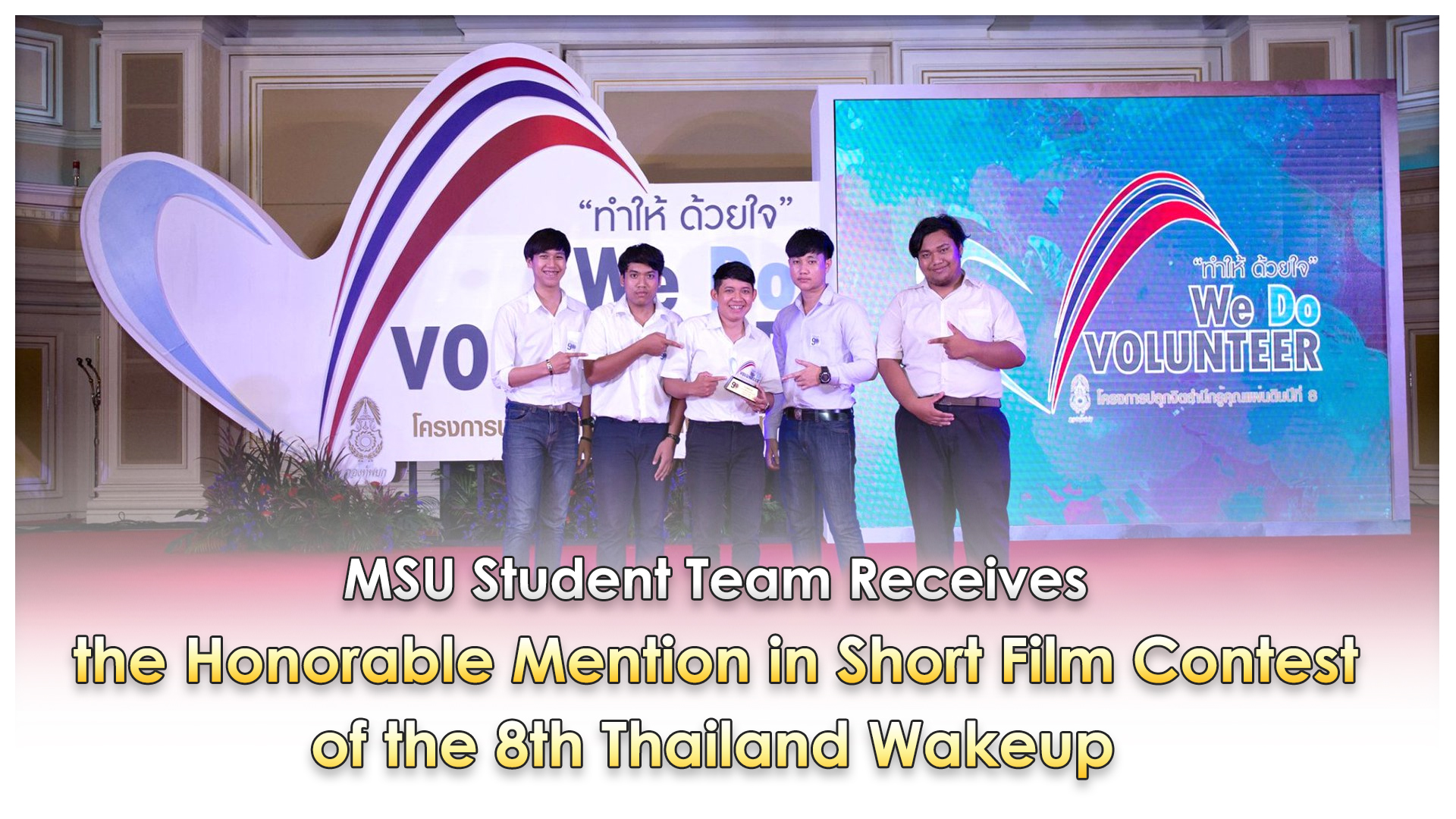 MSU Student Team Receives the Honorable Mention in Short Film Contest of the 8th Thailand Wakeup