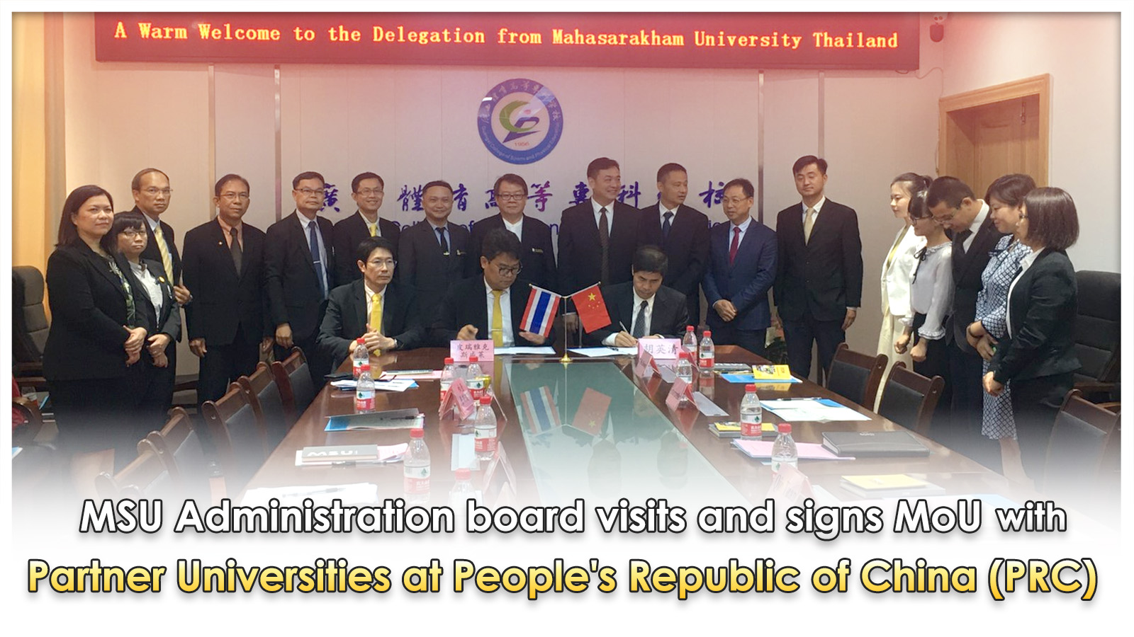 MSU Administration board visits and signs MoU with Partner Universities at People's Republic of China (PRC)