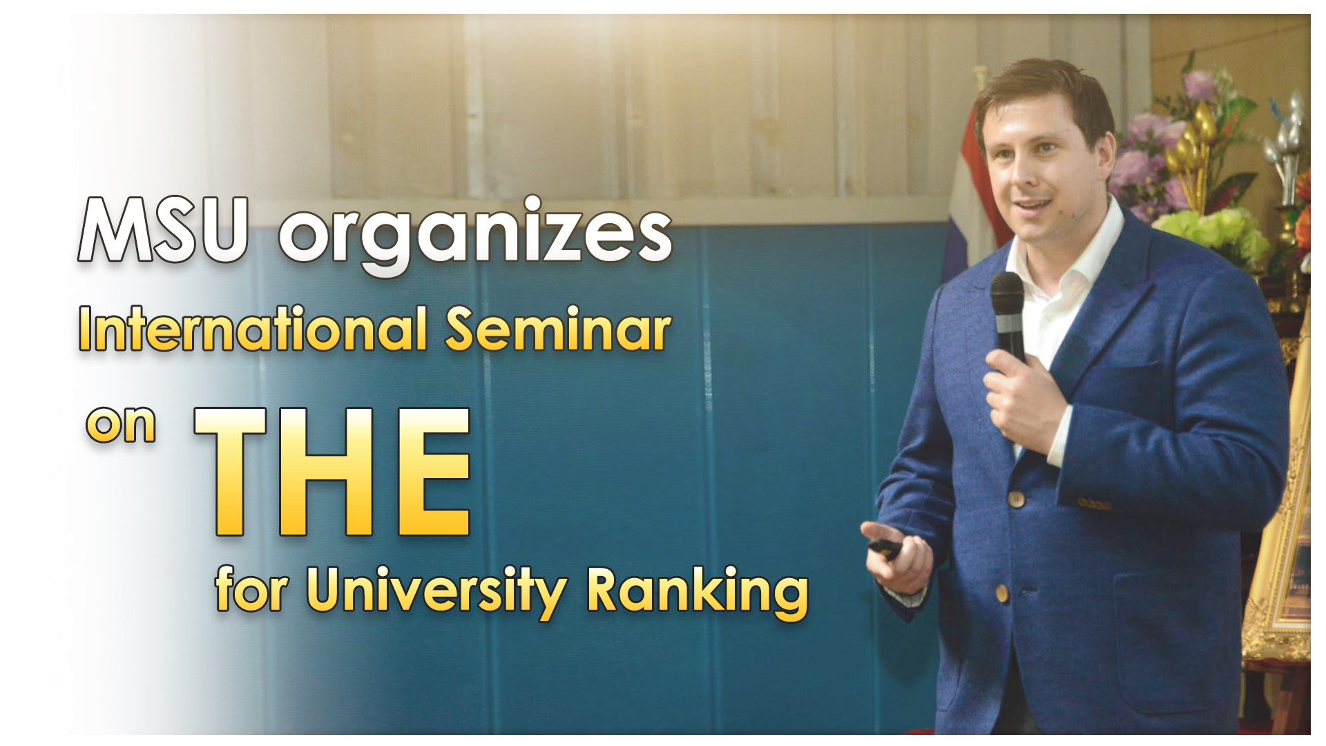 MSU organizes International Seminar on THE for University Ranking
