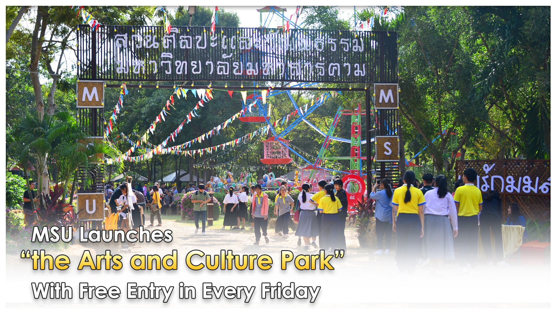 "MSU Launches ""the Arts and Culture Park"" With Free Entry in Every Friday"