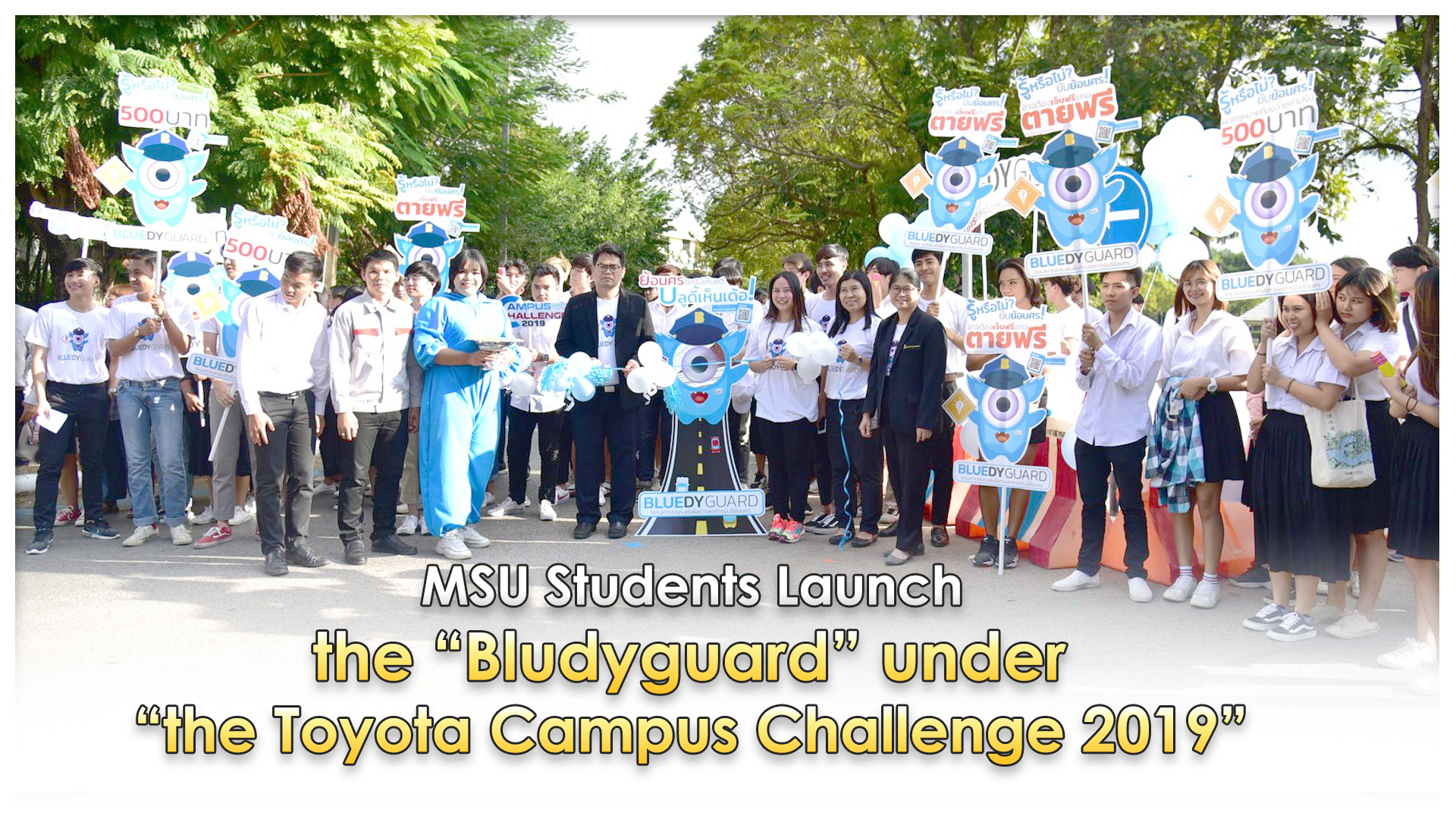 "MSU Students Launch the ""Bludyguard"" under ""the Toyota Campus Challenge 2019"""