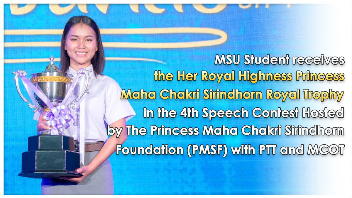 MSU Student receives the Her Royal Highness Princess Maha Chakri Sirindhorn Royal Trophy in the 4th Speech Contest Hosted by The Princess Maha Chakri Sirindhorn Foundation (PMSF) with PTT and MCOT