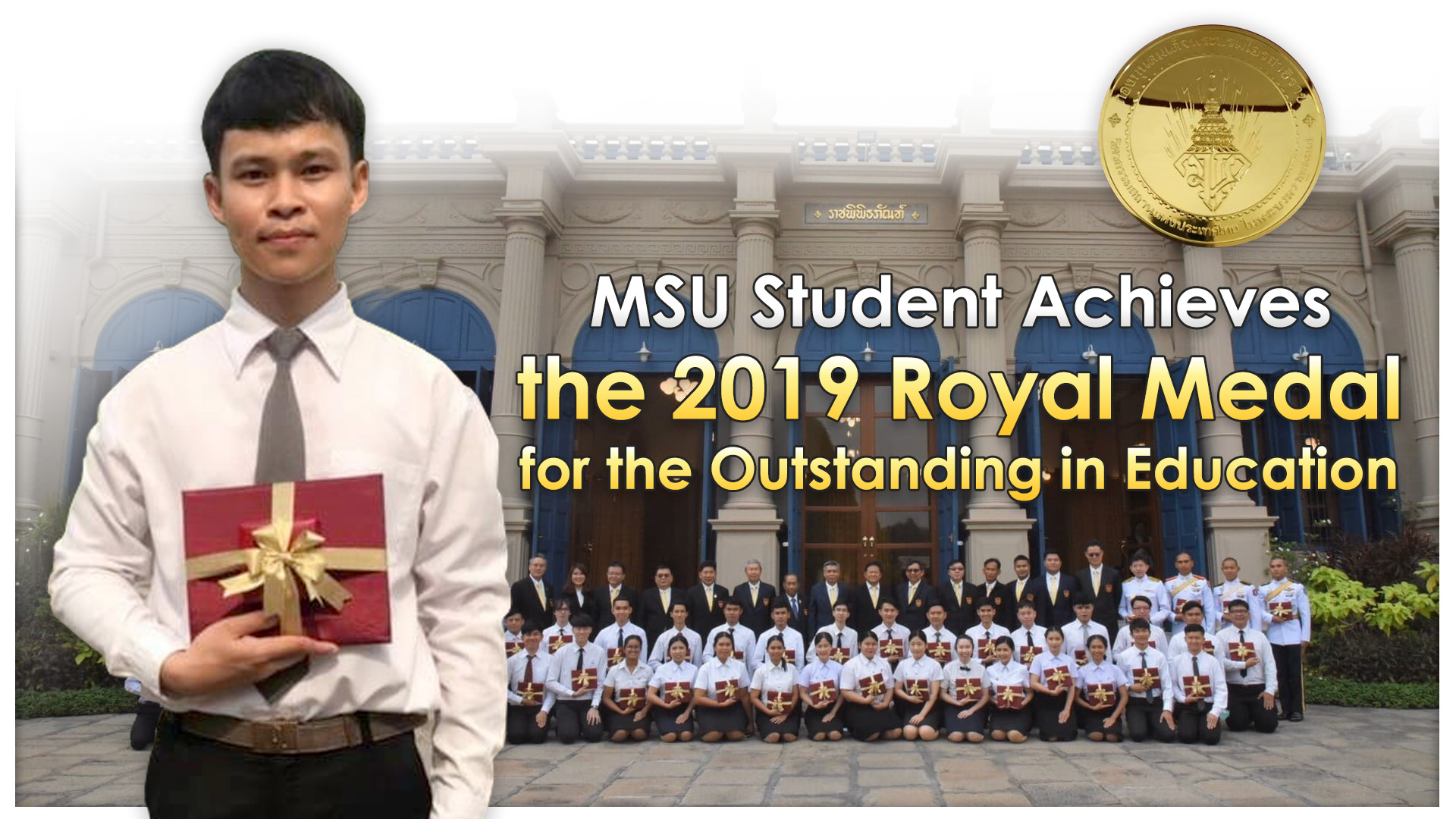 MSU Student Achieves the 2019 Royal Medal for the Outstanding in Education