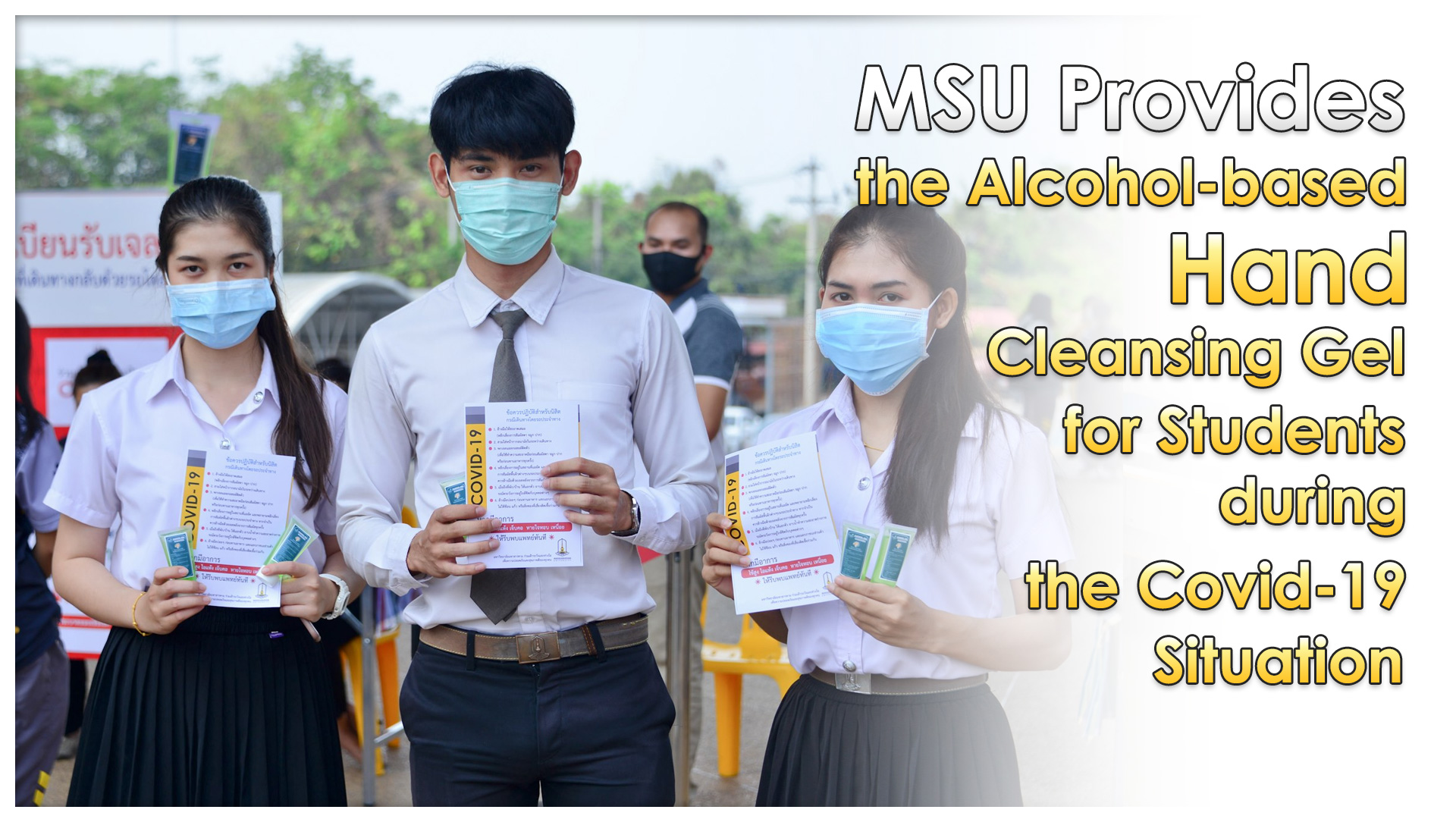 MSU Provides the Alcohol-based Hand Cleansing Gel for Students during the Covid-19 Situation.