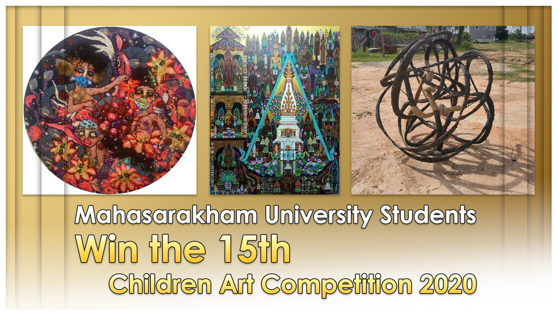 Mahasarakham University Students Win the 15th Children Art Competition 2020.