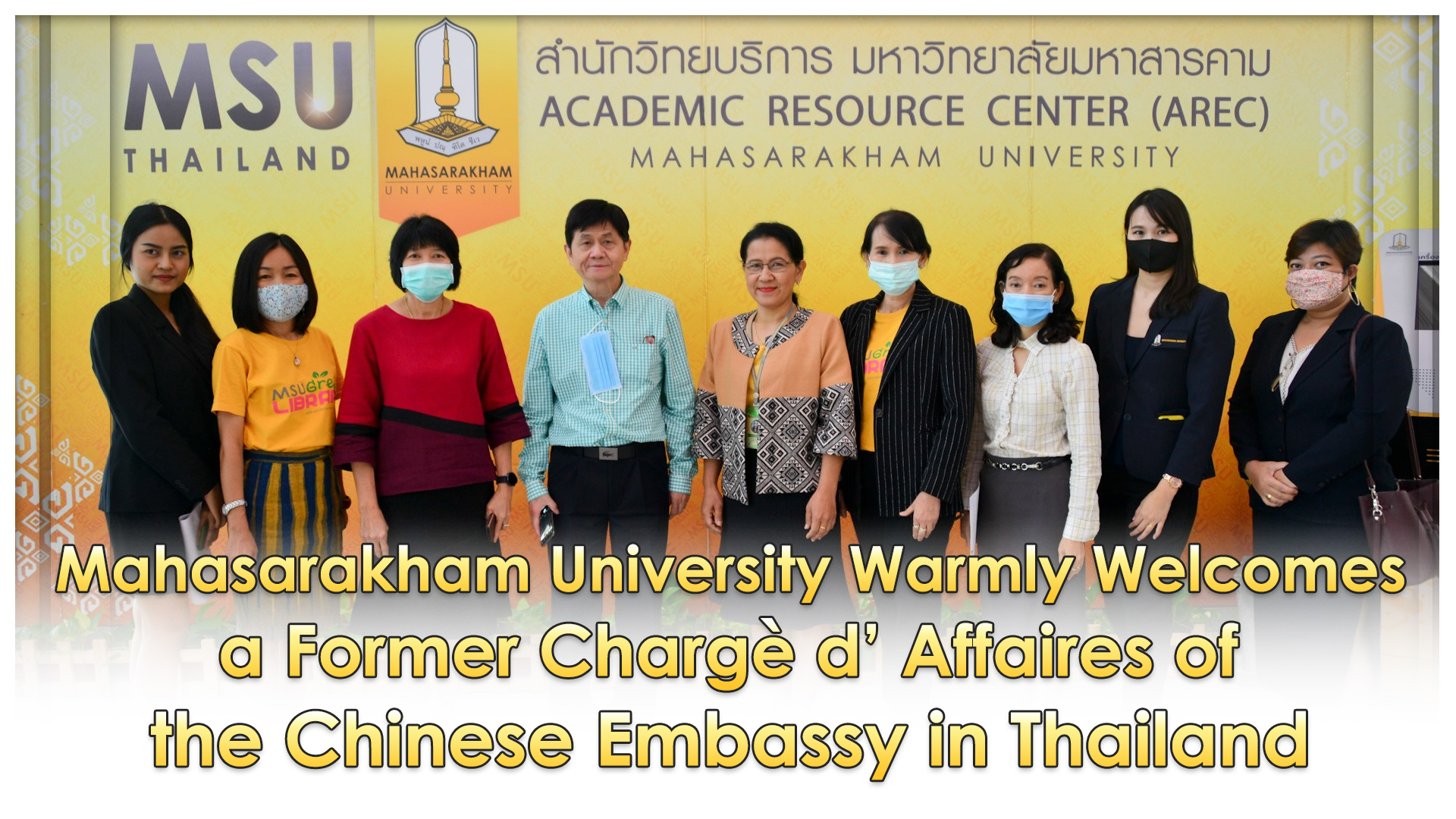 Mahasarakham University Warmly Welcomes a Former Chargè d' Affaires of the Chinese Embassy in Thailand.