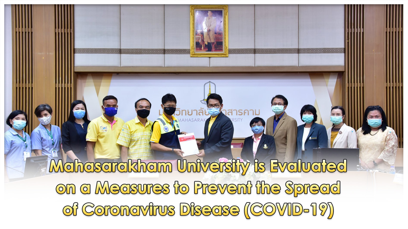 Mahasarakham University is Evaluated on a Measures to Prevent the Spread of Coronavirus Disease (COVID-19).