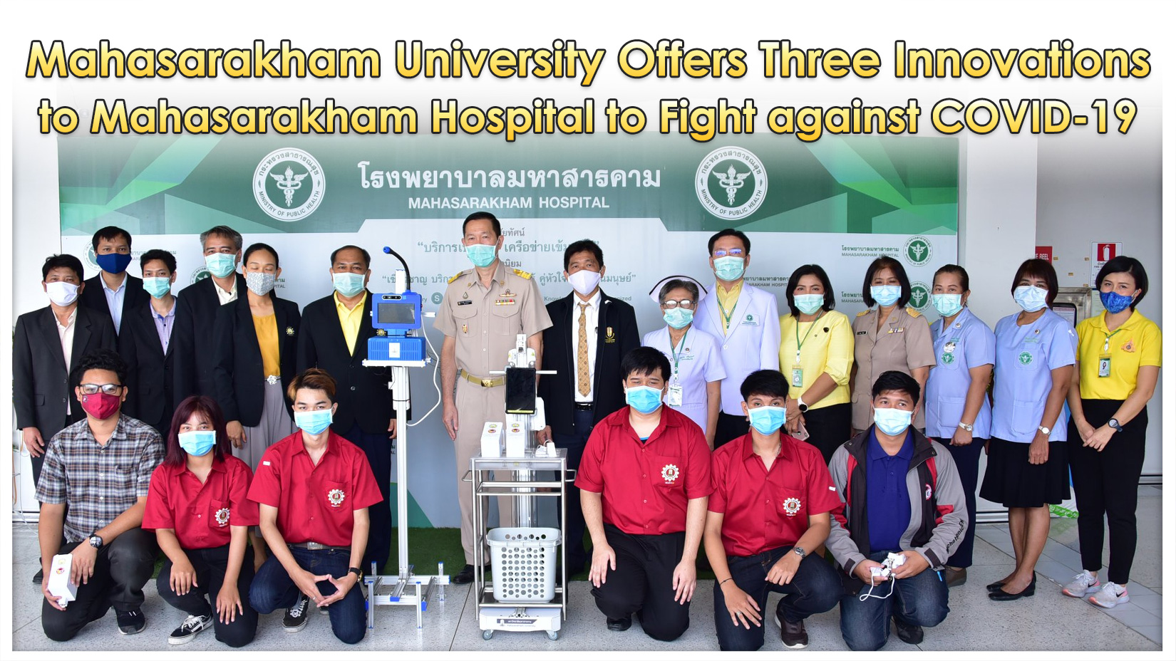 Mahasarakham University Offers Three Innovations to Mahasarakham Hospital to Fight against COVID-19