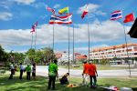MSU PREPARING FOR ASEAN 2015