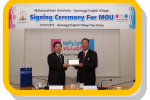 MSU signs MOU with Gyeonggi English Village, Korea
