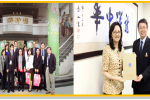 MSU VP at Taipei, Taiwan for UMAP International Conference 2012 and MoU for LHU