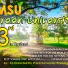 2014 GREEN BLAST FOR MSU FROM UI GreenMetric World University Ranking!!!