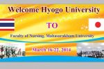 Faculty of Nursing Welcomed the Hyogo University @ MSU