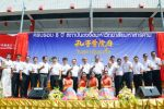 8th Anniversary of the Confucius Institute of Mahasarakham University