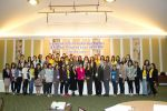 IR - Professional Development Towards ASEAN 2015
