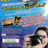 "Online Photo Contest ""Thailand in Your Mind"" (Foreigners Only) International Public Relations Project 2017"