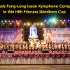 MSU Hosts Pong-Lang Isaan Xylophone Competition to Win HRH Princess Sirindhorn Cup