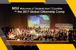 MSU Welcomes 67 Students from 7 Countries to the 2017 Global Citizenship Camp