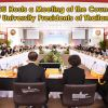 MSU Hosts a Meeting of the Council of University Presidents of Thailand