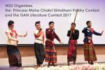 MSU Organizes the Princess Maha Chakri Sirindhorn Poetry Contest and the ISAN Literature Contest 2017