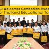 MSU Welcomes Cambodian Students for Thailand Educational Tour