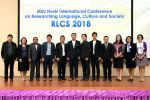MSU Hosts International Conference on Researching Language, Culture and Society (RLCS 2018)