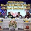 MSU Prepares the 46th University Sports of Thailand Qualifying Round