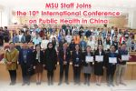 MSU Staff Joins the 10th International Conference on Public Health in China