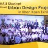 MSU Student Shows Urban Design Project in Khon Kaen Exhibition