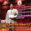 MSU Student wins the Speech Contest hosted by Chula Alumni, Chulalongkorn University