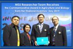 MSU Researcher Team Receives the Commemorative Award in Agriculture and Biology from the Thailand Inventors' Day 2019