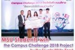 MSU Students win the Campus Challenge 2018 Project by the Toyota White Road