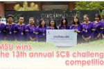 MSU wins the 13th annual SCB challenge competition.