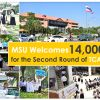 MSU Welcomes 14,000 applicants for the Second Round of TCAS Interview