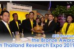 MSU Receives the Bronze Award in Thailand Research Expo 2019