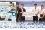 MSU Students win the PGD Interior Design Competition