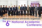 Mahasarakham University organizes the 6th National Academic Conference