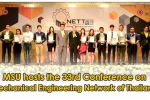 Mahasarakham University hosts the 33rd Conference on Mechanical Engineering Network of Thailand
