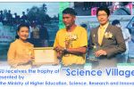 "MSU receives the trophy of ""Science Village"" presented by the Ministry of Higher Education, Science, Research and Innovation"