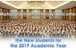 Mahasarakham University Welcomes the New Students for the 2019 Academic Year