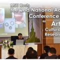 "MSU hosts the 2nd National Academic Conference entitled, ""Arts and Cultural Studies Research Forum"""