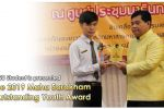 MSU Student is presented the 2019 Maha Sarakham Outstanding Youth Award