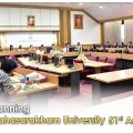 MSU Is Planning for the Mahasarakham University 51st Anniversary
