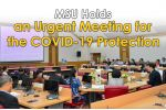 MSU Holds an Urgent Meeting for the COVID-19 Protection.