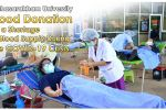 Mahasarakham University Blood Donation for a Shortage of Blood Supply During the COVID-19 Crisis