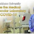 Mahasarakham University Launches the Medical Biomolecular Laboratory for the COVID-19.
