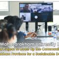 Mahasarakham University Launched a Project to Boost Up the Community Enterprise of Mahasarakham Province for a Sustainable Development.